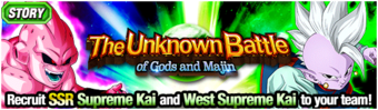 News banner event 348 small.png