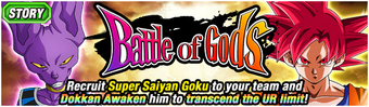News banner event 377 small.png