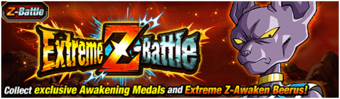 News banner event zbattle 012 small.png