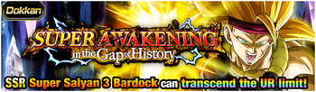 News banner event 534 small.png