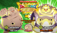 News banner event 506 4 B