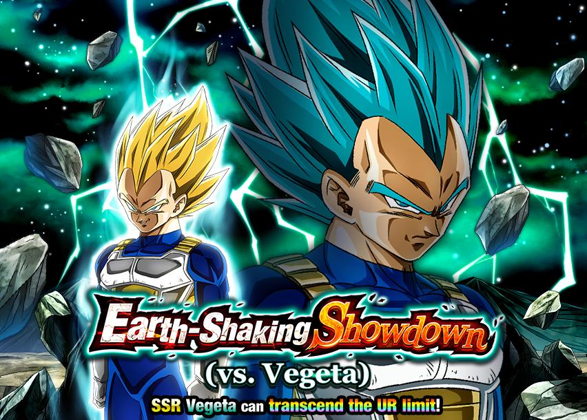 Earth-Shaking Showdown (vs. Vegeta)