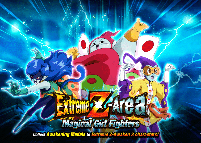 Extreme Z-Area: Magical Girl Fighters