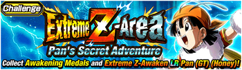 News banner event 735 small.png