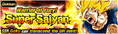 News banner event 553 small.png