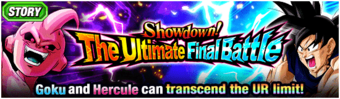 News banner event 382 small.png