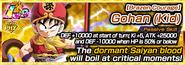 Chara banner 1012401 small