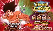 News banner event 722 Z1