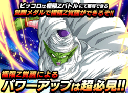 News banner event 346 E.png