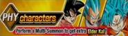 EN gasha top banner 00189 small