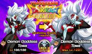 News banner event 212 A3