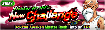 News banner event 385 small.png