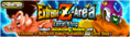 News banner event 722 small.png