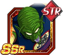 Demon King's Punishment Demon King Piccolo (Elder)