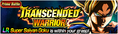 News banner event 601 small.png