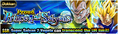 News banner event 557 small.png