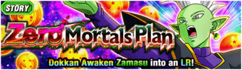 News banner event 376 small.png