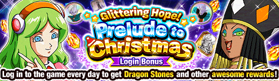 EN news banner login bonus 20201204 small.png