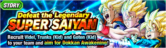 News banner event 365 small.png