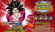 News banner event zbattle 054 1A