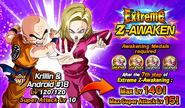 News banner event 729 Z2