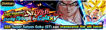 News banner event 566 small.png