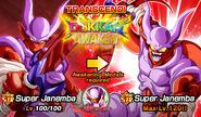 News banner event 506 2B
