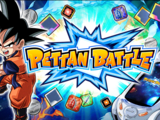 Pettan Battle