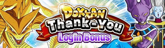 EN news banner login bonus 20190426 small.png