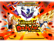 EZA PHY Cooler (Final Form) Summon