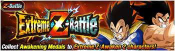 News banner event zbattle 047 small.png
