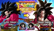 EN news banner event 525 2B