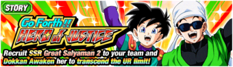 News banner event 381 small.png