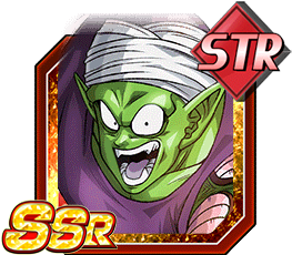 Threat to Peace Piccolo Jr. (Giant Form)