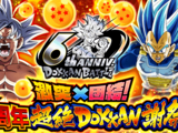 6th Anniversary Campaign (Japan)