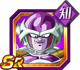 Severance of All Hope Frieza (1st Form)