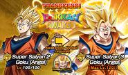 News banner event 528 3B