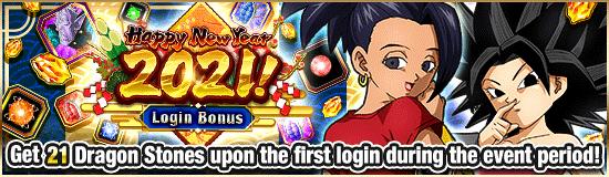 EN news banner login bonus 20210101 small.png