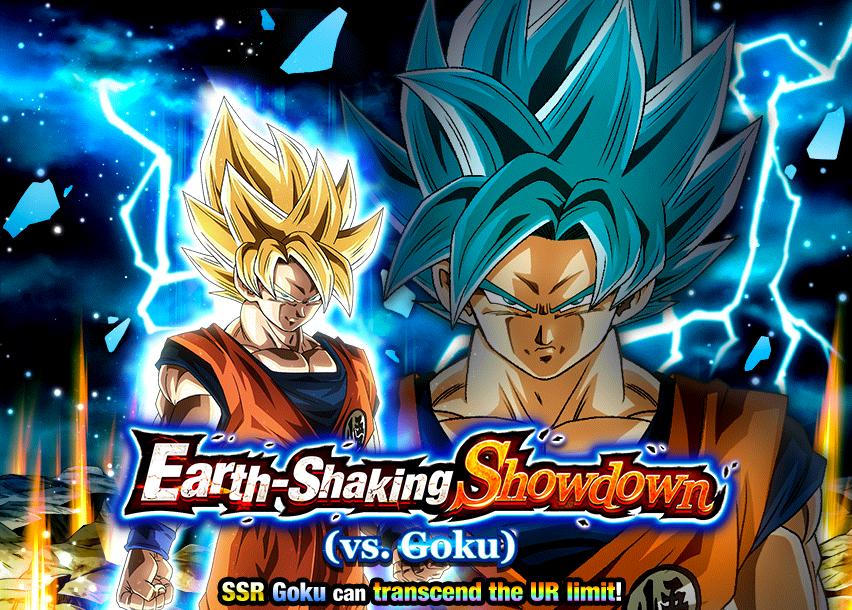 Earth-Shaking Showdown (vs. Goku)