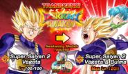 EN news banner event 337 A1