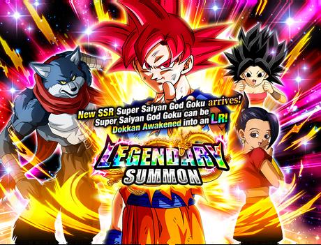 LegendarySummon SSG Goku.png