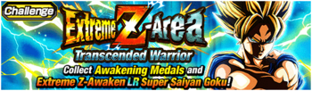 News banner event 724 small.png