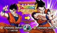 EN news banner event 000INT
