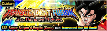 News banner event 561 small.png