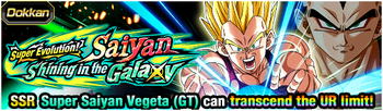 News banner event 567 small.png