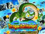Infinite Dragon Ball History