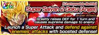 Chara banner 1015871 small
