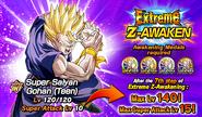 News banner event 716 Z11