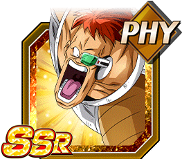 Sprightly Swoop-In Recoome