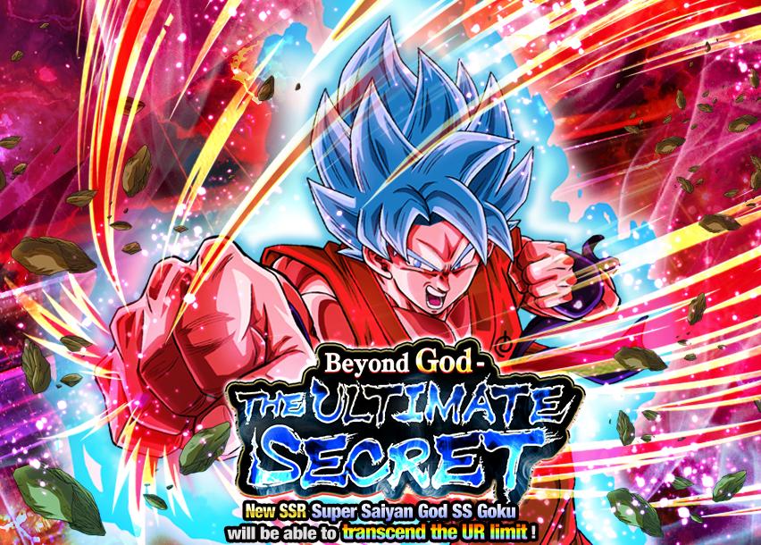 Beyond God - The Ultimate Secret